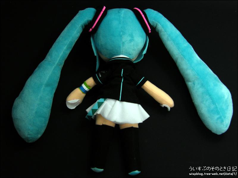 ハッピーくじ 初音ミク 2016 Spring Ver. 「HUGドール 初音ミク LAST賞」