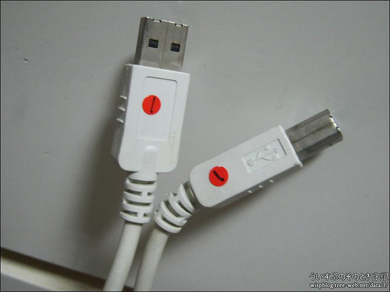 USBケーブルにマーカー