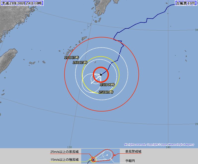 台風10号 経路図