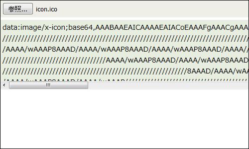 JavaScript BASE64 エンコード