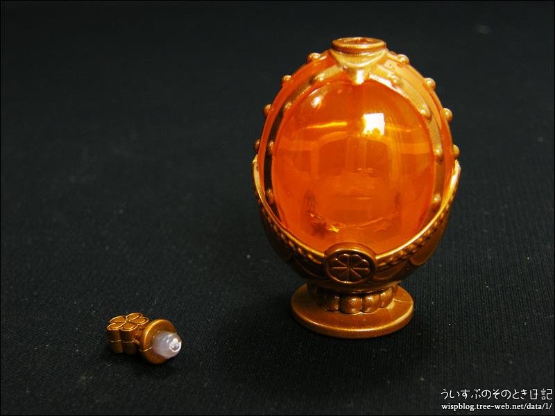 魔法少女まどか☆マギカ ソウルジェムドーム [バンダイ]