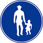 歩行者専用道路 標識