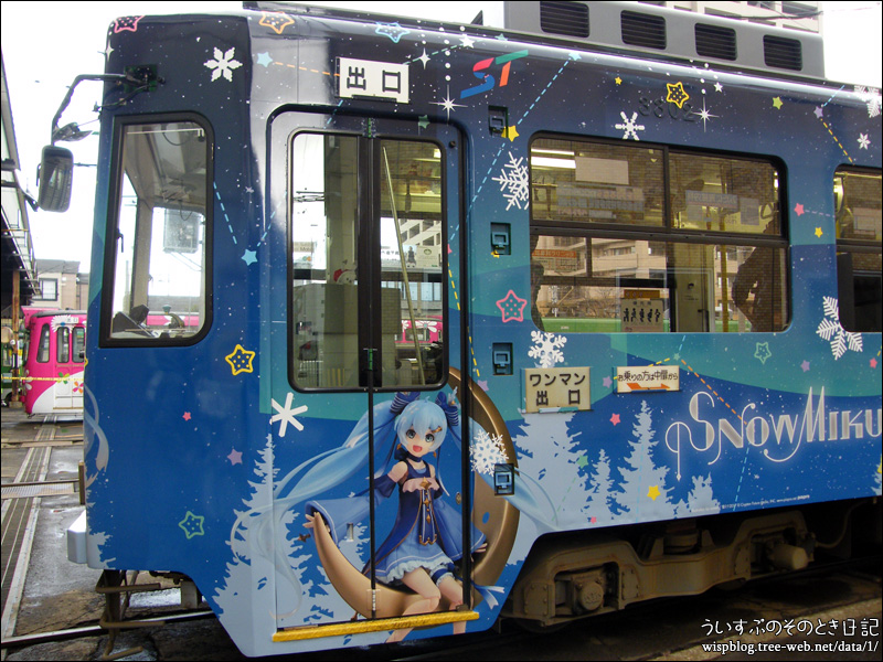SNOW MIKU 2017 雪ミク電車内覧会 [雪ミク電車2017]