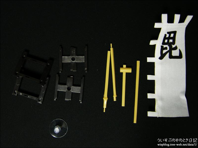 戦国のぼりコレクション [ネイチャーテクニカラー]