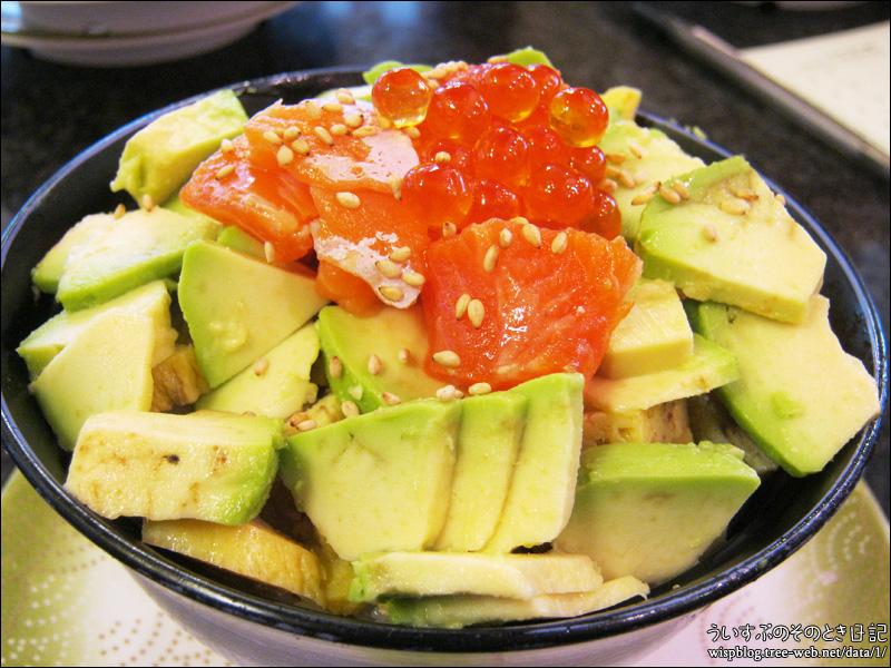 回転寿司 まつりや 「アボカ丼」