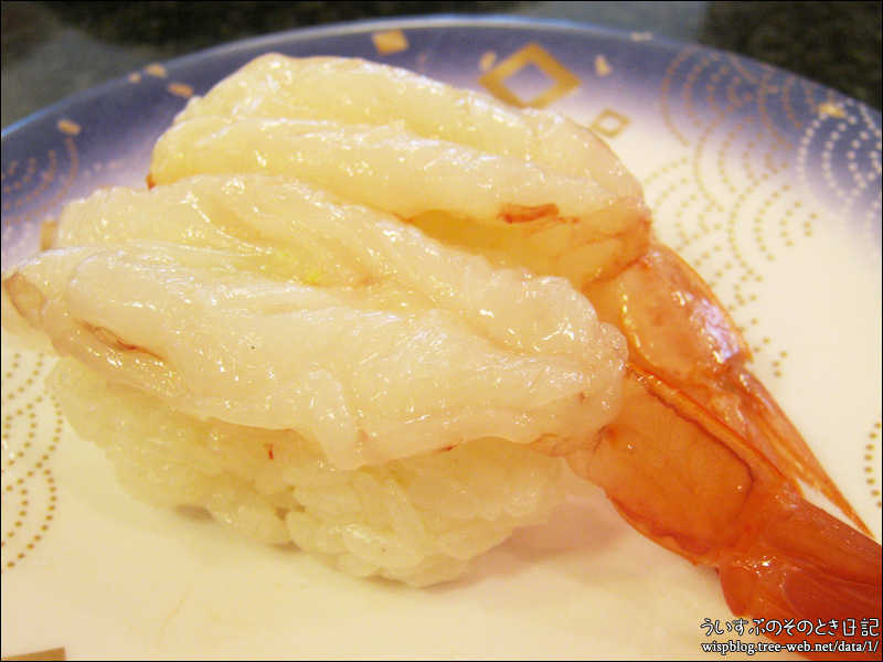 回転寿司 まつりや 「赤えび」