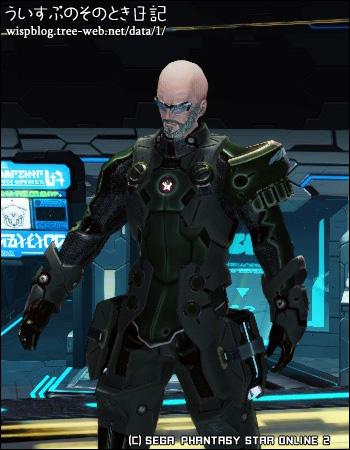 PSO2 「ホワイトデー 男性NPC ジョーゼフ」