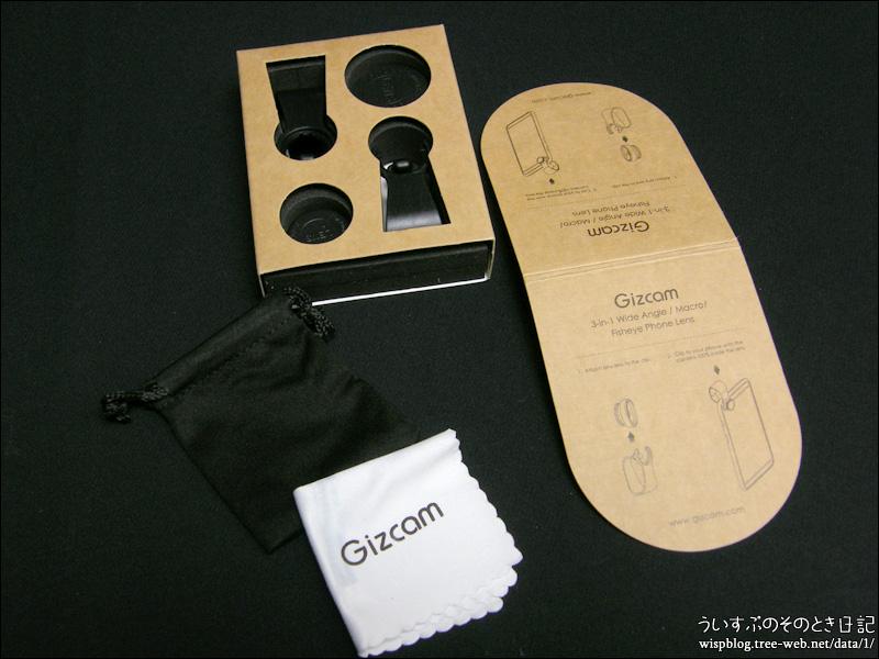 Gizcam 3in1カメラレンズ