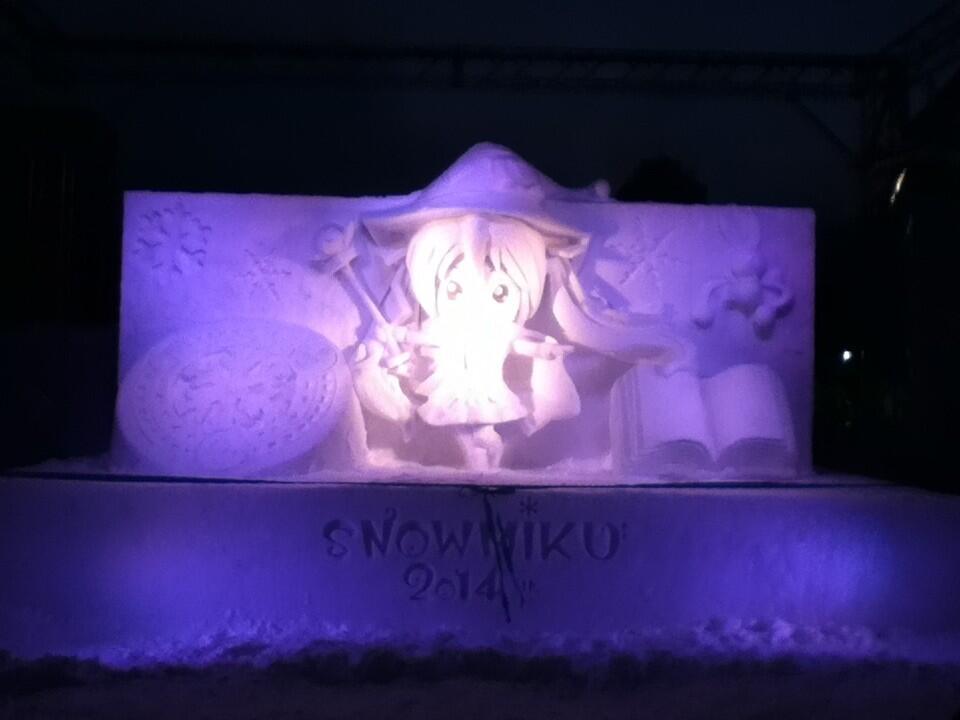 雪まつり 11丁目 会場