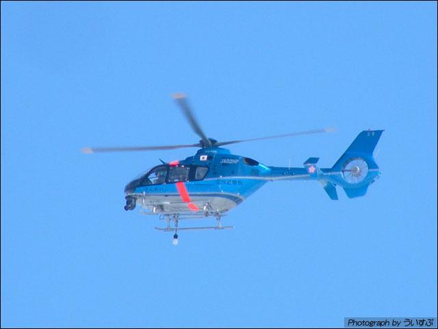 北海道警察 ヘリコプター