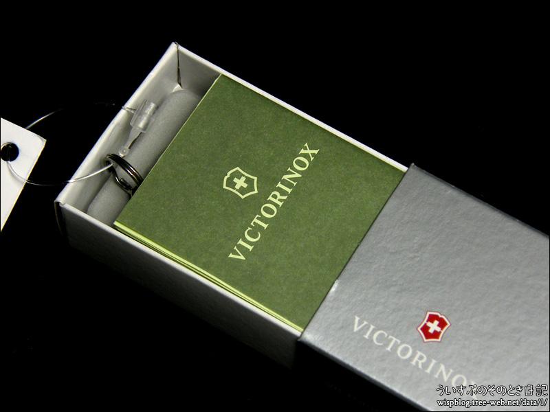 ヤマノススメコラボ「ビクトリノックス トラベラー」