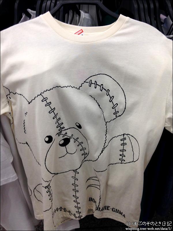 しまむら コラボTシャツ