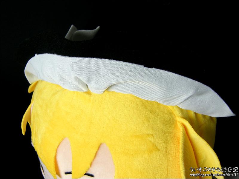 東方Project メガジャンボ寝そべりぬいぐるみ 霧雨魔理沙