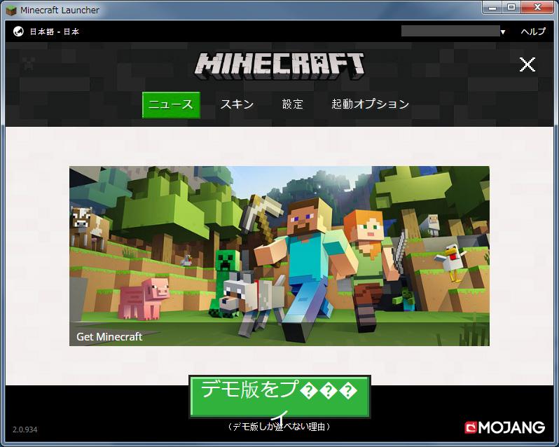 マインクラフト β1.8.1