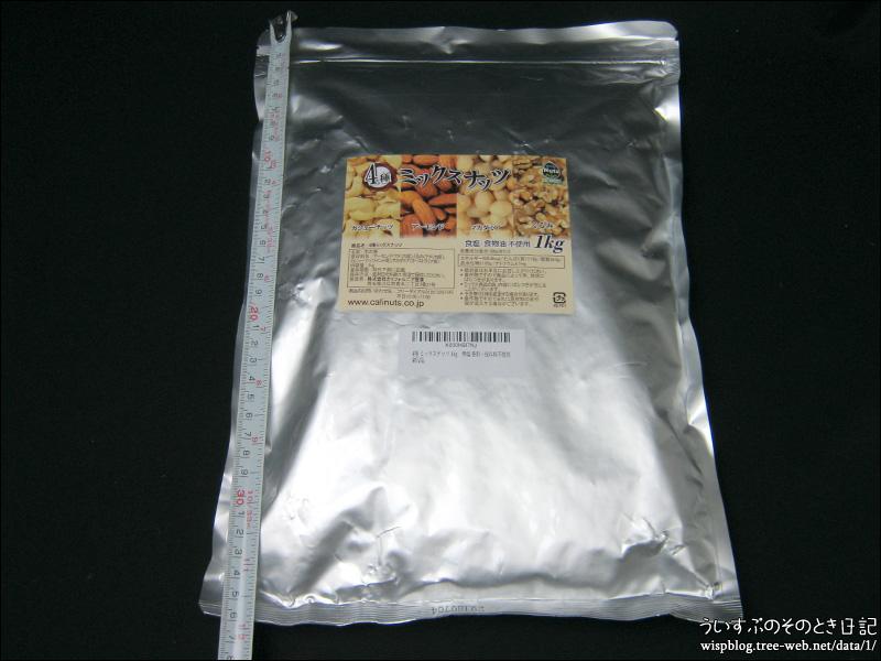 四種のミックスナッツ 1KG