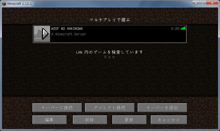 マインクラフト 1.12.1 Java版始めました