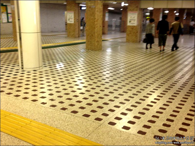 南北線-東豊線、札幌駅乗り換え区切り柵撤去