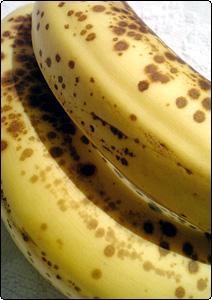 たべごろ「バナナ」