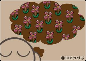 ういすぷ脳内イメージ