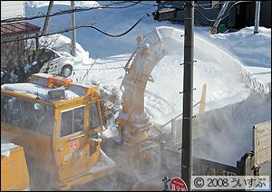 排雪(2)