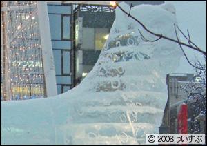 2丁目 氷の広場 ヒョウ