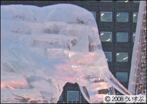2丁目 氷の広場 ゾウ