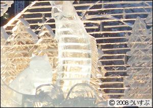 2丁目 氷の広場 環境—自然との共生・知床の森と仲間たち