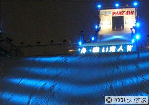 8丁目 雪のHTB広場 「スノーボードジャンプ台」