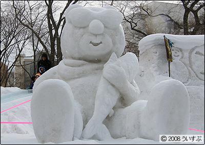 9丁目 「日韓冬の祭り交流の場-韓国華川ヤマメ祭りマスコット(ウォルゴミ)-」