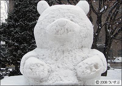 12丁目 「Winnie The Pooh」
