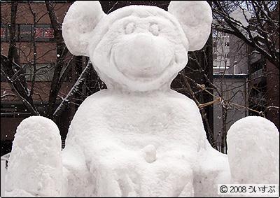 12丁目 「ミッキーマウス」