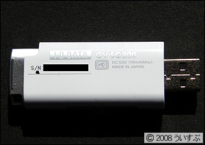 ワンセグチューナー「SEG CLIP GV-SC200」