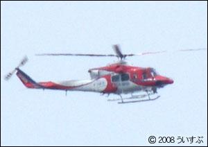 札幌市消防局のヘリ1