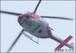 札幌市消防局のヘリ2