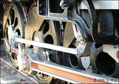 D51 車輪(後部)