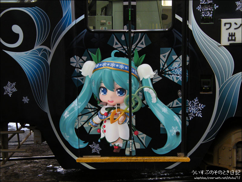 SNOW MIKU 2015「雪ミクラッピング市電」内覧会