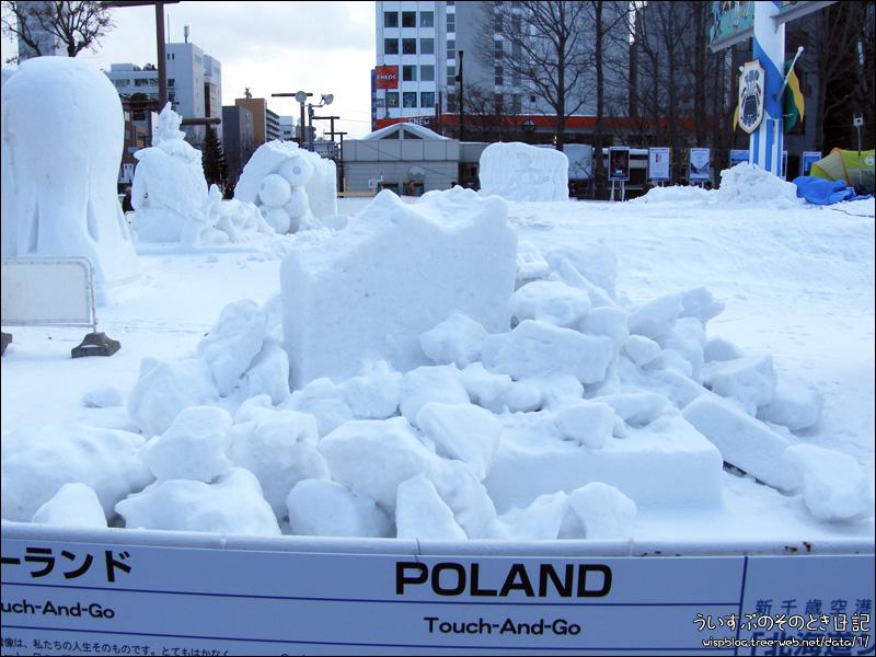 大通11丁目 国際雪像コンクール ポーランド