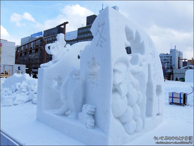 大通11丁目 国際雪像コンクール イタリア