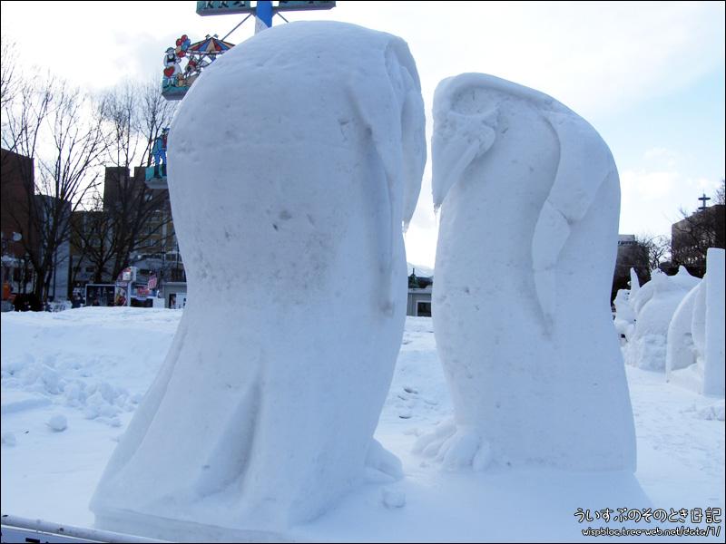 大通11丁目 国際雪像コンクール ニュージーランド