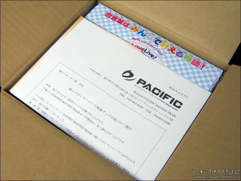 PACIFIC RACING×ラブライブ! 個人スポンサー [ねんどろいどぷち μ'S全員集合! 2014レースクイーンVer.]