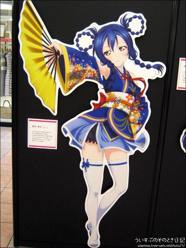 『札幌ステラプレイス×ラブライブ!』展