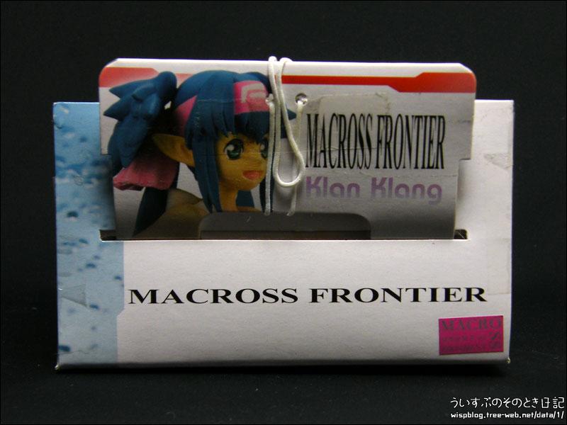 マクロスF(フロンティア)組立式DXフィギュア クラン・クラン