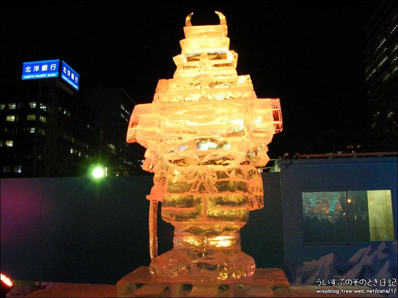 たか丸くん(弘前市)