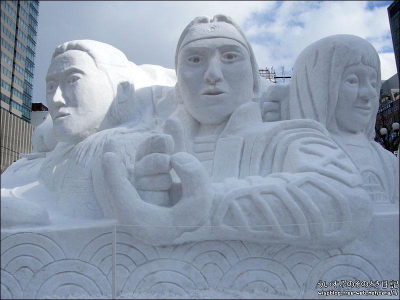 三太郎雪像