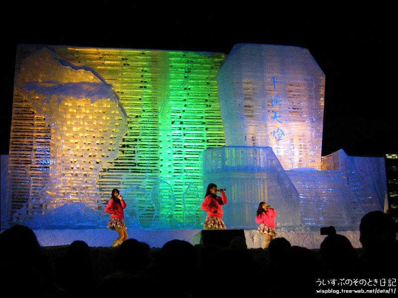 台湾-女王頭(クイーンズヘッド)と平渓派出所
