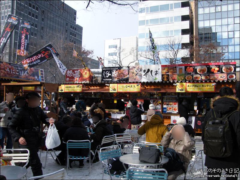 北海道 食の広場