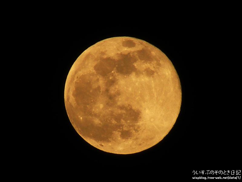 今年、一番小さく見える満月「ピンクムーン」だそうです。