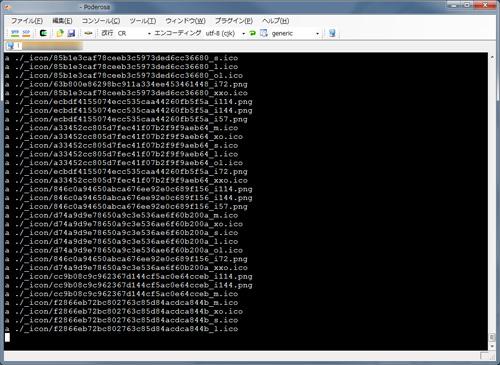大量のファイルを tar したい時のメモ