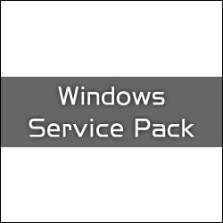 Windows Service Pack ダウンロードメモ