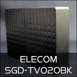 ロジテックダイレクトで購入した外付けHDD「ELECOM SGD-TV020BK」再生品を使ってみた。